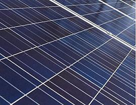 Jonzac (17) Énergies renouvelables : signature d'un projet  de centrale photovoltaïque