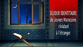 Séjour identitaire de jeunes Marocains résidant à l'étranger  #Maroc #rabat  #rme  #tvlocale