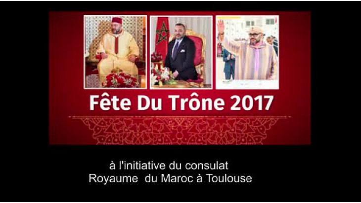Toulouse, Fête du Trône 2017 #maroc #mohamed6 #toulouse #TvLocale.fr