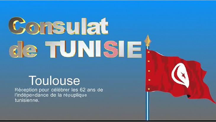 Réception anniversaire de l' indépendance de la Tunisie #toulouse  #tunisia #TrueTunisia #tunisiens #TvLocale_fr