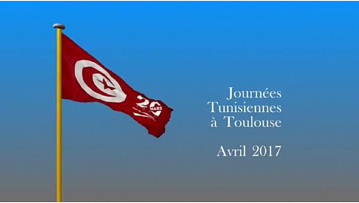 Les journées tunisiennes à Toulouse #tunisia #TrueTunisia #tunisiens #TvLocale-fr #toulouse