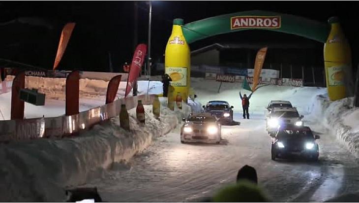 Trophée Andros à Isola 2000