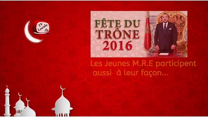 Jeunes Marocains participants à la fête du trône au   #Maroc #rabat #rme #tvlocale