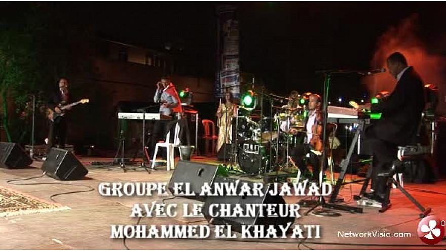 Festival du Maroc de Toulouse 2012: El Anwar Jawad