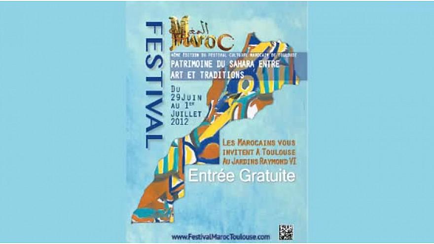 Festival du Maroc Toulouse: Mc Aey de Mohammedia en concert