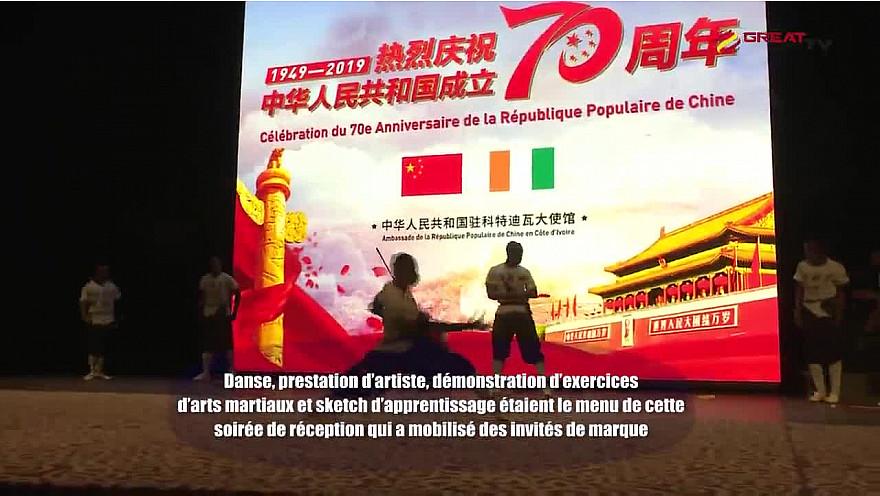 LA COTE D'IVOIRE AU COTE DE LA CHINE POUR SON 70 EME ANNIVERSAIRE D'INDEPENDANCE