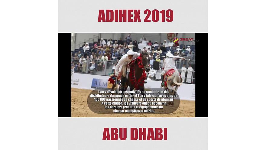 EXPOSITION INTERNATIONALE DE LA CHASSE ET DE L'EQUITATION 2019 A ABU DHABI