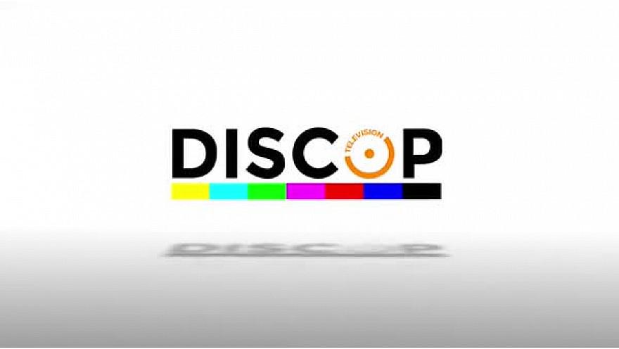 DISCOP Abidjan 2017