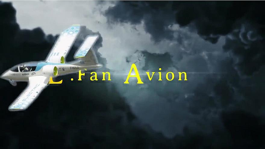L'avion électrique E-FAN 1.0 d'Airbus Innovation  présenté chez le musée aeroscopia @GManatour @aeroscopia  #tvlocale.fr