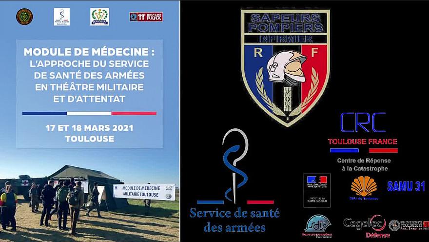 Module Médecine des armées à Toulouse #armée #militaire #secours  #urgences #medecine  #tvlocale.fr