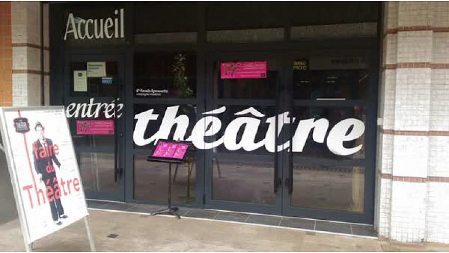 Colomiers, le petit théâtre du centre, saison 2017/2018 #theatre #Colomiers #TvLocale.fr