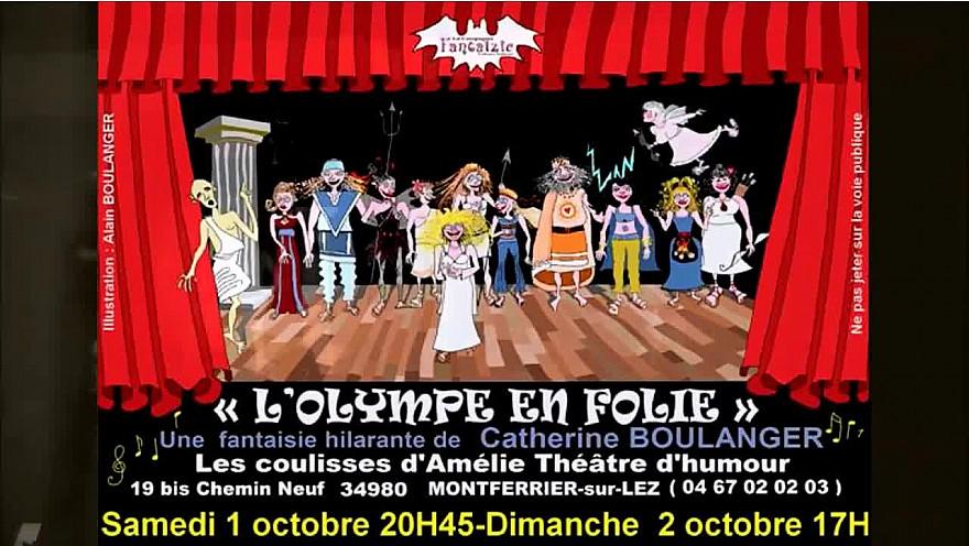 Théâtre : L'Olympe en folie une pièce de Catherine Boulanger.