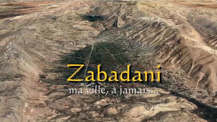 Livre Zabadani Ma ville, à jamais - Faten Abushala
