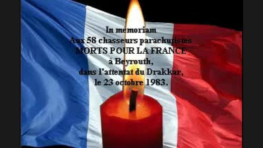 Beyrouth le 23 octobre 1983 poste Drakkar: Ils étaient 58 parachutistes français...  #TvLocale_fr @Smartrezo