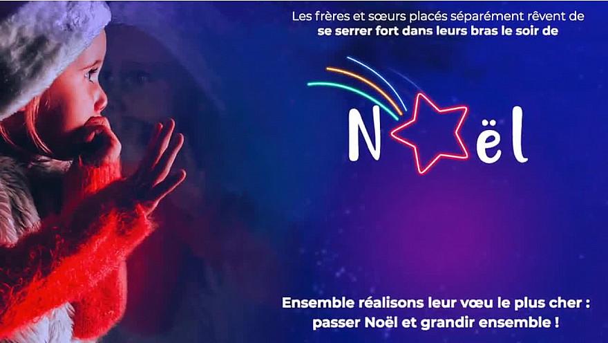 Découvrez la chanson 'Un SOS pour Noël' interprétée par Gwendal Marimoutou et Aurélie konaté @StephanDeReine @SOSVE_FRANCE