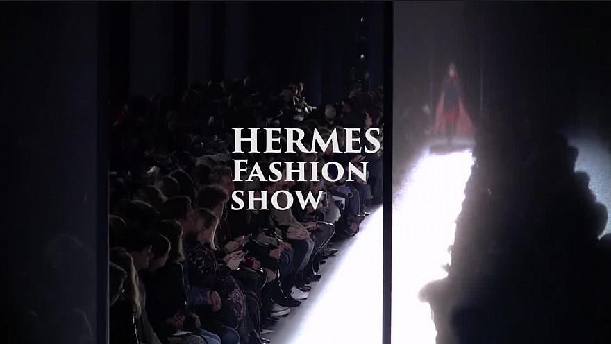 HERMES Paris Fashion Week : collection automne-hiver 2017/2018